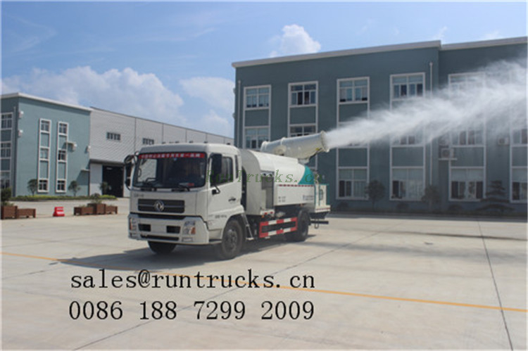 Dongfeng tianjin Dust suppression truck